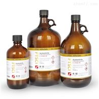 HPLC吡啶