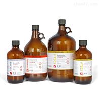 UPLC-MS甲醇