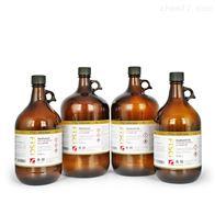 农残色谱级二氯甲烷