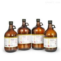 HPLC色谱异辛烷
