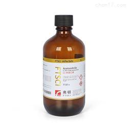 HPLC 甲酸铵