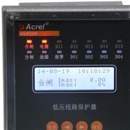 安科瑞ALP220-25面板安装低压线路保护器