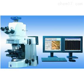 JX2000 2010MCV金相图谱分析软件