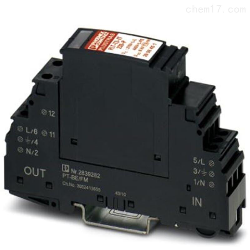 菲尼克斯PLT-T3-IT-230-P防雷器正品低价