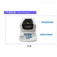 XY-100W卤素水分测定仪