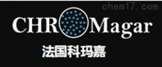 法國科瑪嘉顯色培養基目錄-上海輔澤商貿