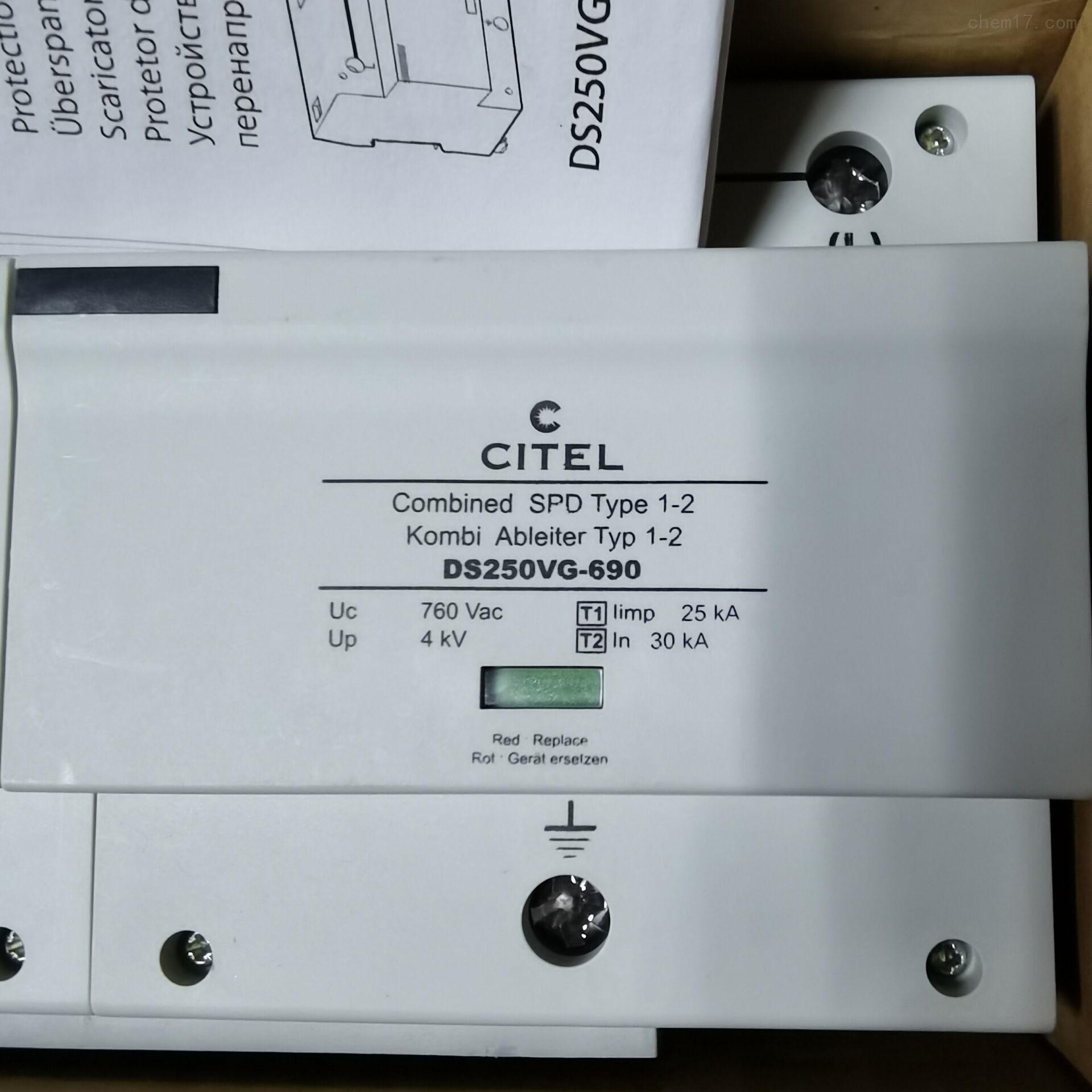 法国CITEL浪涌保护器DS503E-400防雷器正品
