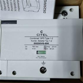 浪涌保护DUT250VG-300/TTCITEL西岱尔DUT250VG-300/TNS防雷器促销