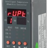 3路温湿度控制器