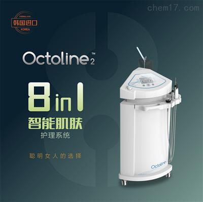 韩国*Octoline2八合一皮肤管理仪