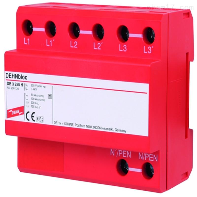 盾牌电源防雷器DBH M 1 255电涌保护器特价