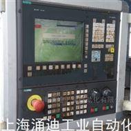 西门子840D操作面板全部按键失灵维修