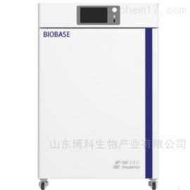 QP-160气套式二氧化碳培养箱