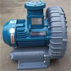 EX-G-10加油站油气回收设备用防爆高压鼓风机