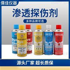 DPT-5显像剂渗透剂清洗剂  反差增强抄数扫描剂