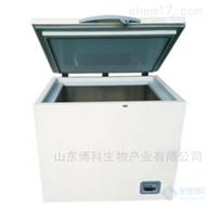 BDF-40H100低温冷藏箱
