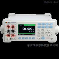 MDM-8155A麦创Matrix MDM8155A台式数字万用表