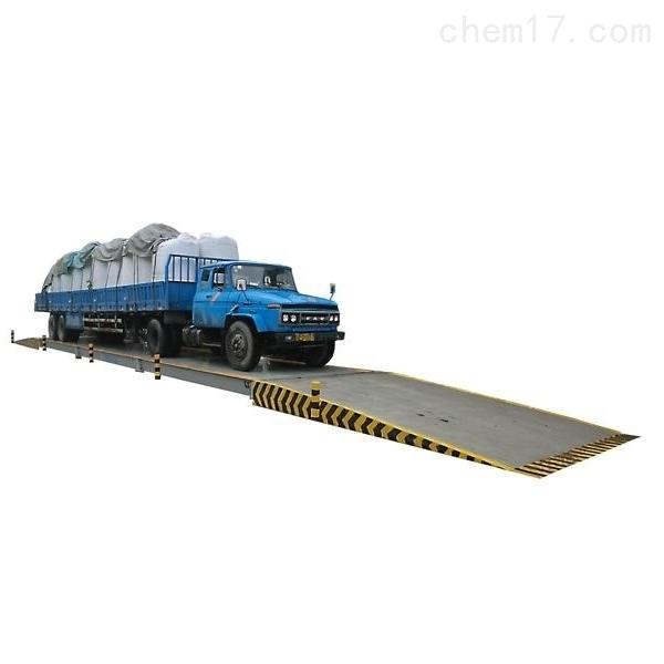 16米长100吨电子地磅报价多少钱一台