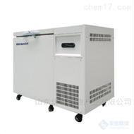 -86℃118L低温冷藏箱