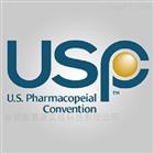 美国药典USP标准品