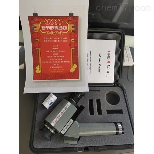 FJW 红外激光观察仪