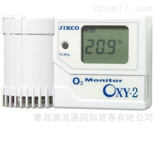 OXY-2带电阻传感器的氧气监测器日本进口