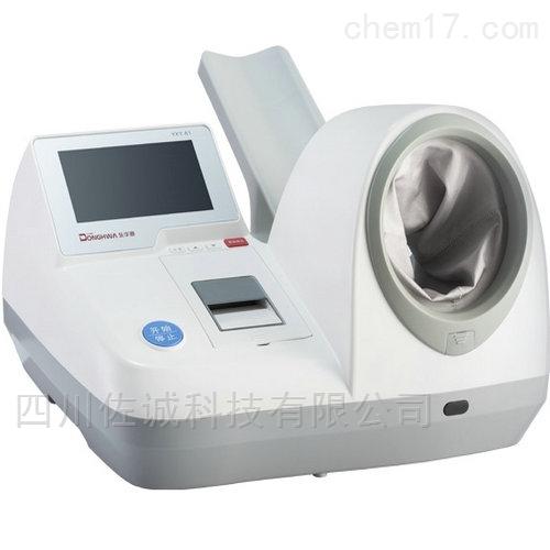 医用电子血压仪YXY-61升级型血压计