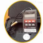 便携式涡流测厚仪ED400