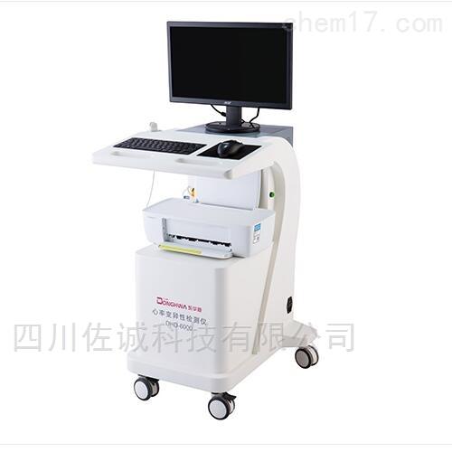 DHD-6000基础型心率变异性 精神压力分析仪