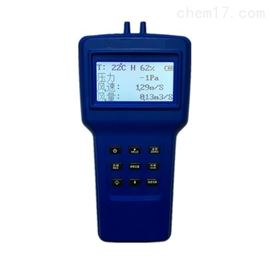 ZRX-30236温湿度压差 测试仪