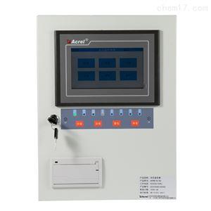 余压监控系统监控器