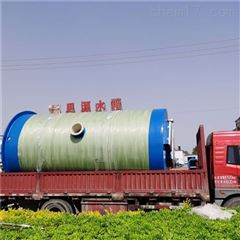 GRP预制污水泵站一体化详细说明