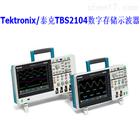 TBS2074 TBS2104美国泰克数字存储示波器