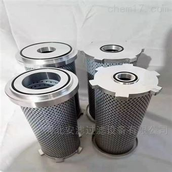 0240R005BN3HC风电齿轮箱液压滤芯