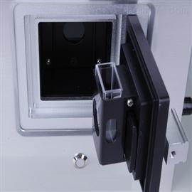 ZRX-17691微量铀分析仪