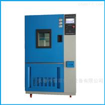 GDW高低温交变试验箱