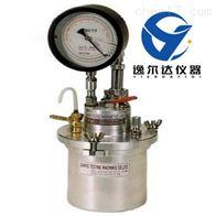 LS-546直读式砂浆含气量测定仪
