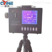 CCZ-1000粉尘浓度测量仪直销