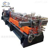 KET65B机75Kw工程母料造粒双螺杆挤出机
