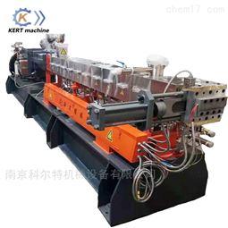 弹性体TPE生产线双螺杆挤出机