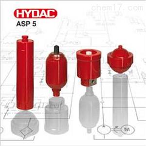 德国贺德克HYDAC皮囊式蓄能器
