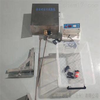 JCY-16涂层耐沾污实验机