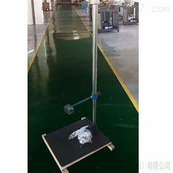JCY-30落球耐冲击试验机