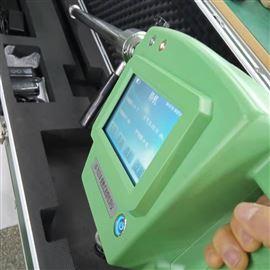 7025B便携式油烟颗粒浓度检测仪 厂家