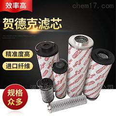 0060D020W/HCHydac滤油机滤芯