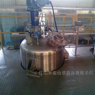 ACX昆山冶金厂不锈钢反应釜称重