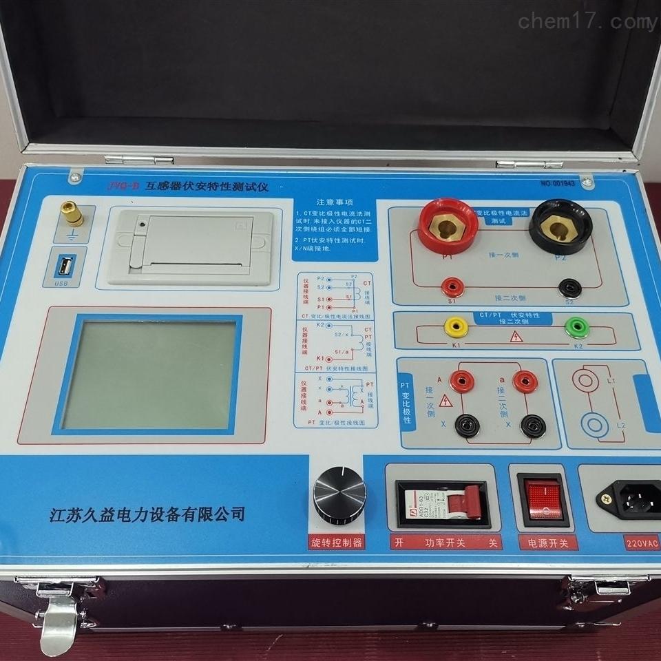 电压法互感器综合测试仪