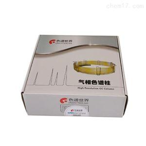 PEG-20M毛细管色谱柱