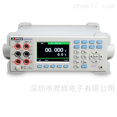 MDM-8145A台式万用表