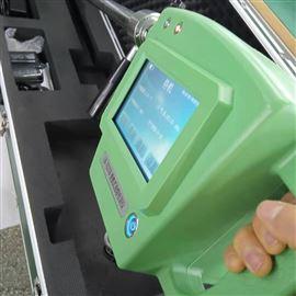 淄博用的LB-7025B型便携式油烟检测仪
